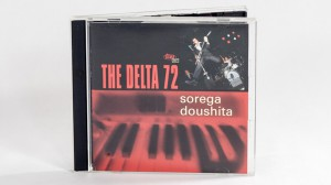 The Delta 72 - Sorega Doushita jewel case front